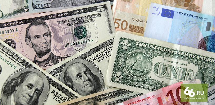 ФРС и нефть тащат рубль вверх: курс доллара впервые в 2016 году упал ниже 69