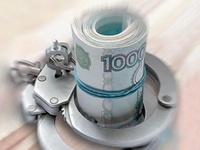 Госдума предлагает сажать на 15 лет за хищение бюджетных средств