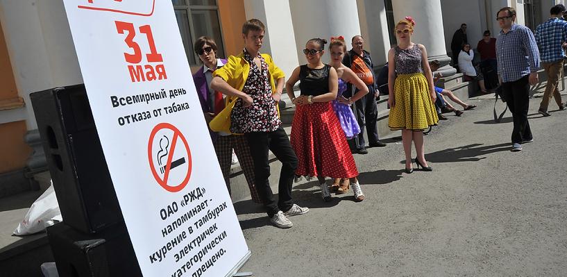 Сенаторы собираются запретить курение до 21 года