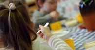 В левобережной школе Омска №49 открыли две группы дошколят