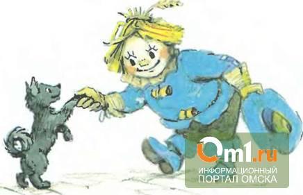 В центре Омска сделают Страшил