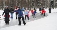 Каток и лыжная трасса появятся в парке 300-летия Омска