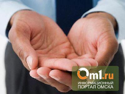 Мэрия Омска займет еще полмиллиарда рублей на покрытие бюджетных долгов