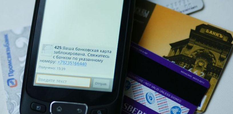 Пожилая омичка перечислила 168 000 рублей мошенникам из Тамбова и Самары
