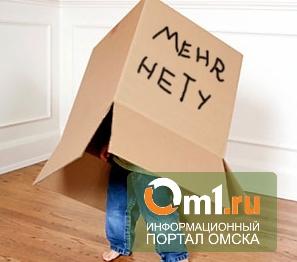 Пропавший в Омске мальчик нашелся в коробке