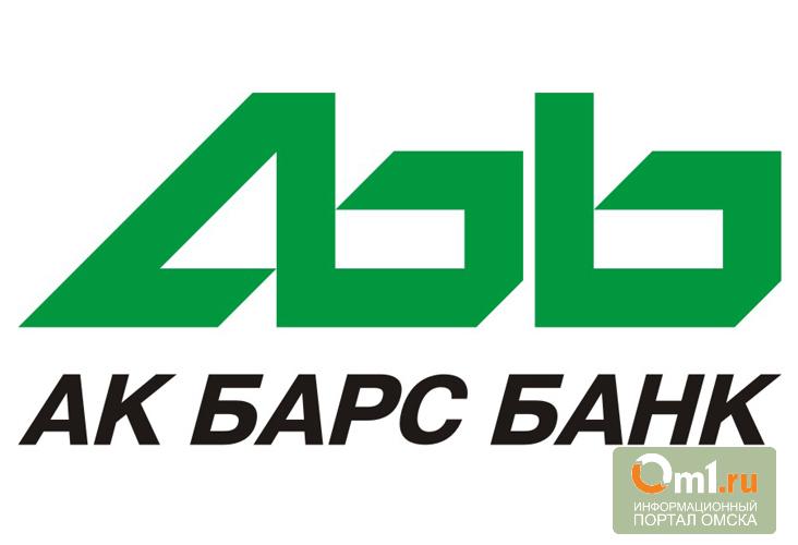 Начисление процентов на остаток на расчетных счетах корпоративных клиентов «АК БАРС» Банка