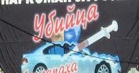 Омич без прав и под наркотиками на ВАЗе столкнулся с Subaru