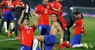 Сборная Чили впервые в истории завоевала Кубок Америки по футболу