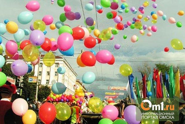 Омские власти определились с днем рождения города