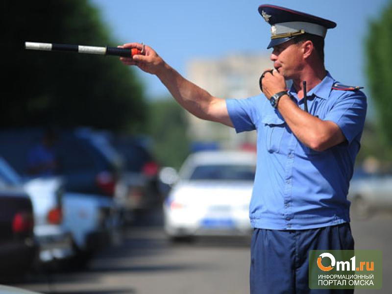 В Омске 1 мая изменят схему движения городского транспорта