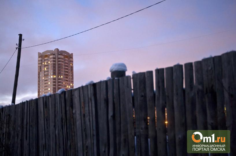 Омск стал лидером по росту цен на «квартиры б/у»