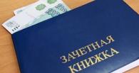 Преподаватель омского политеха заплатит штраф в 180 000 рублей за взятки
