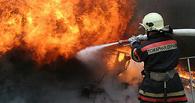 В Советском округе Омска сгорел трехквартирный частный дом