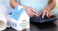 Продал имущество — заплати. Когда омичам нужно платить налоги, продавая квартиры, дачи и машины?