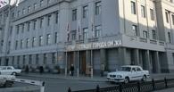 В Омске могут завести новые уголовные дела на работников мэрии