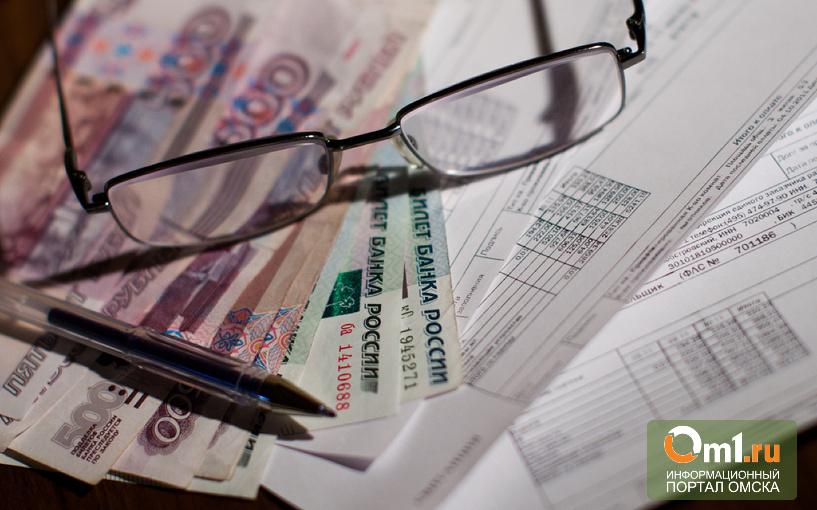 Омская прокуратура в третий раз выиграла дело об отмене тарифов на ОДН