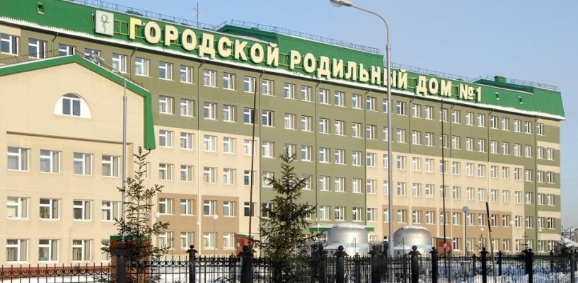 Следственный комитет начал проверку по факту смерти роженицы в БСМП-1 Омска