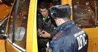 Омская ГИБДД провела масштабную проверку маршрутных такси