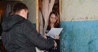Более 21 млн рублей в прошлом году было взыскано c физических лиц по исполнительным листам