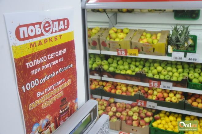 В Омске появится еще два магазина «Победа»