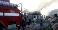 В Омске сгорели два частных дома, дети успели выскочить