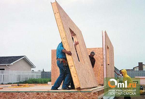 В Омской области будут строить дома за 5 дней