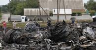 CNN: Нидерланды обвинили донбасских ополченцев в крушении Boeing