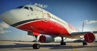 В Омске открылись прямые рейсы в Крым