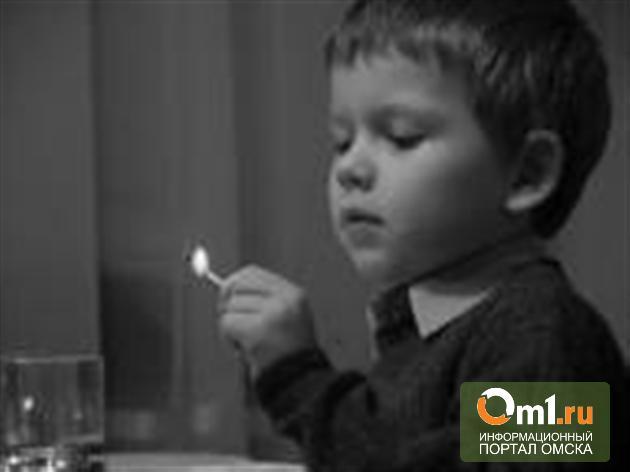 В Омской области на 7-летнем мальчике загорелась одежда
