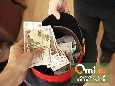 В Омске полицейский-взяточник попросил 100 тысяч за освобождение задержанного