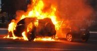 В Омске ночью трое подростков подожгли Volkswagen Passat