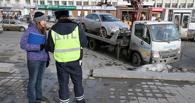 Эвакуаторщиков обяжут писать SMS водителям-нарушителям