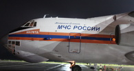 Российские спасатели приступили к поискам пропавшего в Индонезии самолета