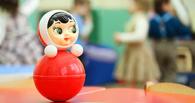 В Омской области готовится строительство нового детсада на 310 мест