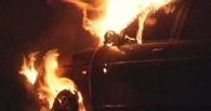 За выходные в Омске сгорели две «Лады»