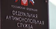 Омское УФАС признало рекламу ненадлежащей из-за грамматических ошибок