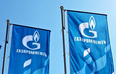 «Газпромнефть-Корпоративные продажи» начали операционную деятельность