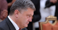 Петр Порошенко: завтра в 18:00 кончится война