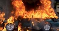 За сутки в Омске и области сгорели 3 автомобиля