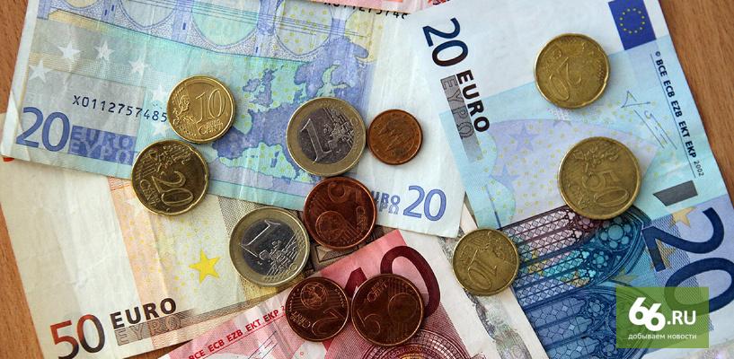 Евро впервые за два месяца превысил отметку в 73 рубля