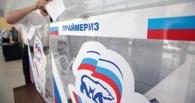 В Омской области проходит праймериз «Единой России»