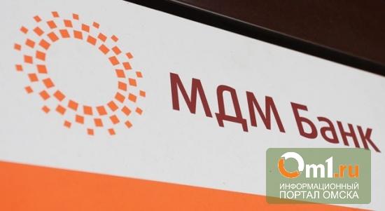 МДМ Банк и Райффайзенбанк объединили банкоматные сети