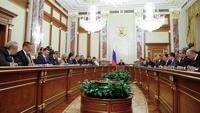 Правительство утвердило план развития страны до 2025 года