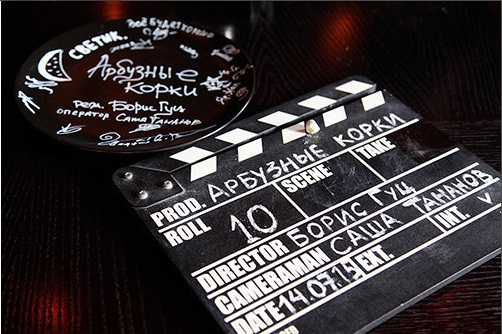 Омич собирает деньги на съемки фильма «Арбузные корки»