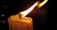 1 ноября в России объявлен День траура