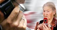 В Омске 83-летнюю бабушку обокрали на 900 тысяч