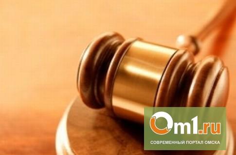 Омская УК наживалась на незаконных наценках услуг по содержанию жилья