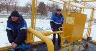 В Омской области разрабатывается план глобальной газификации региона