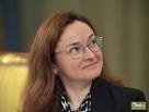 Эльвира Набиуллина: укрепление рубля позволит дальше снижать ключевую ставку