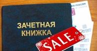 Доцент омского политеха ставил оценки за бутылку коньяка